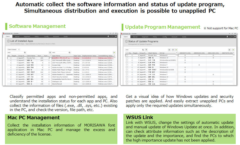 LanScope-Software-management-3