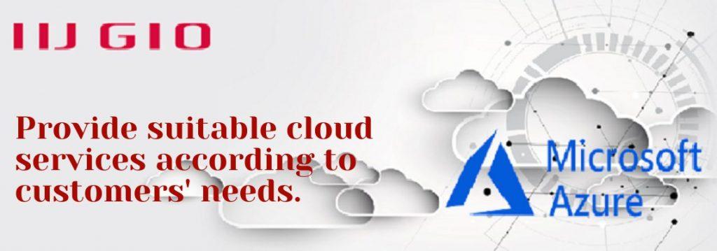 Cloud_header02